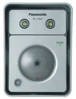 Panasonic BL-C160 outdoor IP camera