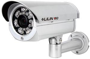 Lilin IPR-414