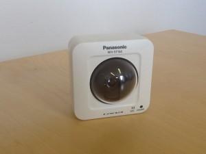 Panasonic i-Pro WV-ST165 unboxed
