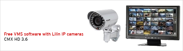 Lilin free cmx ip camera software