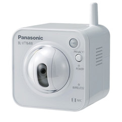 Top 5 wireless ip cameras Panasonic BL-VT164w