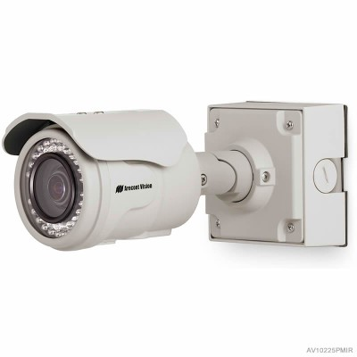 Arecont Vision MegaView2 AV10225 outdoor bullet IP camera with 10 megapixel at 7 fps, up to 60m IR night-vision and PoE