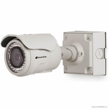 Arecont Vision MegaView2 AV5225 outdoor bullet IP camera with 5 megapixel at 14 fps and up to 60m IR night-vision