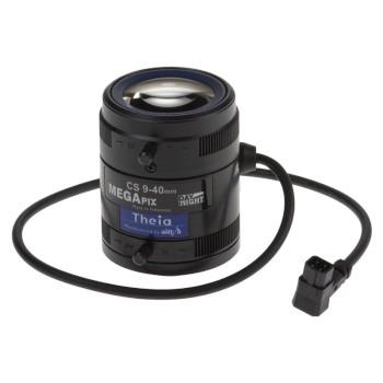 Axis 5503-171 varifocal 9 - 40mm telephoto lens, IR-corrected with CS-mount and DC-iris