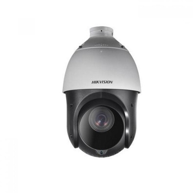 Hikvision DS-2DE4220IW-DE outdoor PTZ IP camera with 2MP resolution, up to 10m IR, 20x optical zoom, audio support and PoE