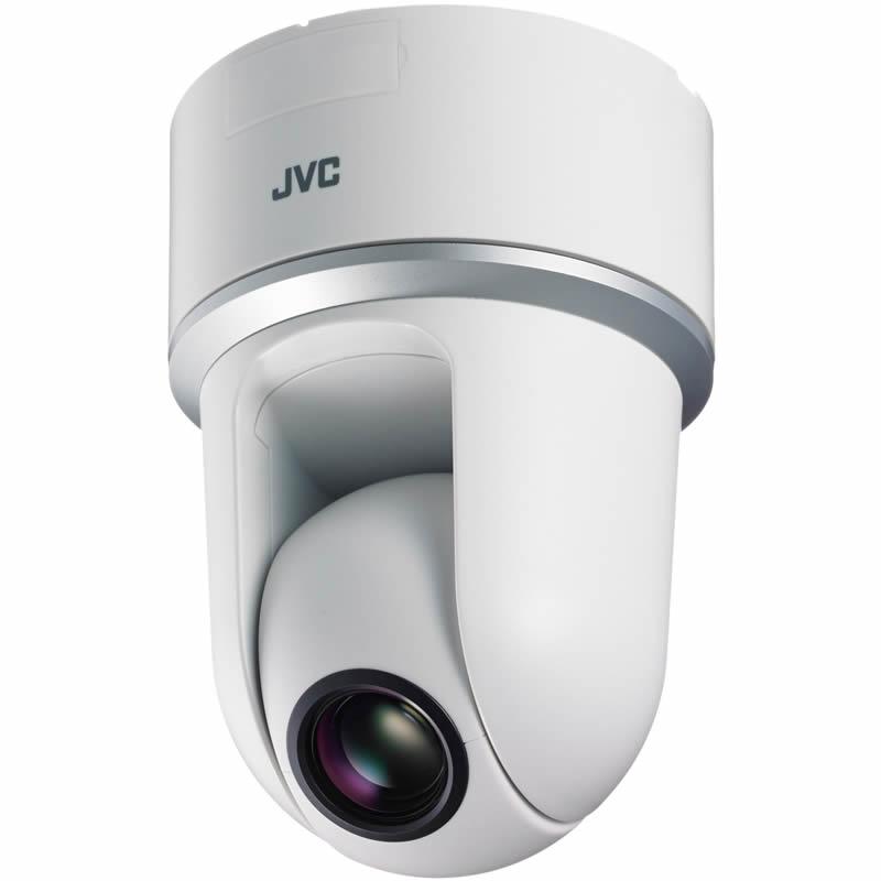 Image Jvc Vn H557u Indoor Ptz Dome Ip Camera Hd 1080p