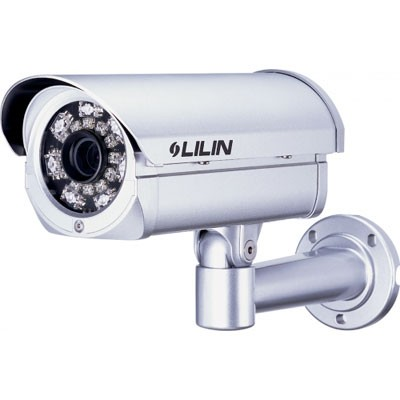 Lilin IPR-454X Outdoor IP camera with built in infrared LEDs for monitoring in complete darkness, ONVIF