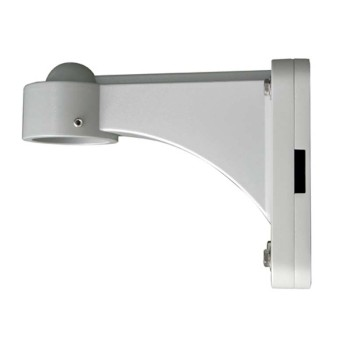 LILIN PIH-520LW external wall mount for use with LILIN PTZ network cameras