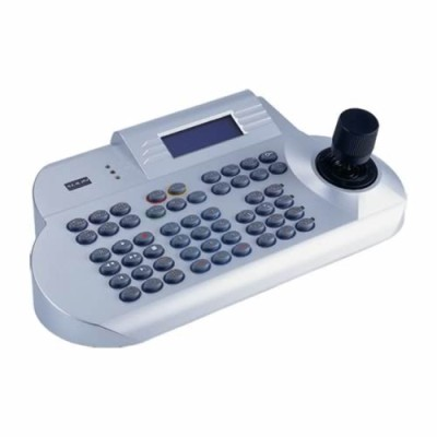 LILIN PIH-931D keyboard controller with twist zoom and LCD display for dome cameras, NVRs, CMX software and matrices
