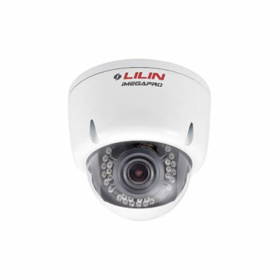 LILIN ZR6122 outdoor vandal-resistant dome IP camera with HD 1080p, true day/night, 25m IR lights and auto-focus