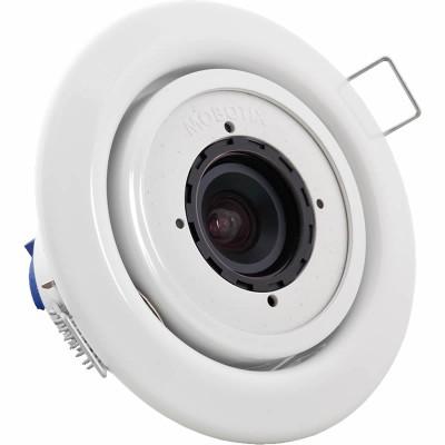 Mobotix MX-HALO-EXT HaloMount mounting bracket for use with Mobotix S16 network camera