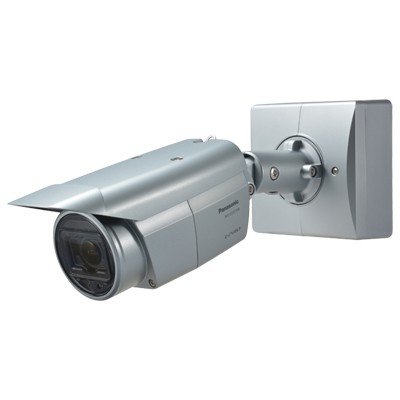 Panasonic WV-S1531LN outdoor Super Dynamic bullet IP camera with HD 1080p resolution, 40m of IR, SD storage and PoE