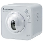 Panasonic BL-VT164 indoor pan/tilt IP camera with HD 720p resolution, 2-way audio, bodyheat sensor, Electronic day/night