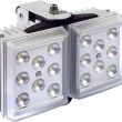 Raytec Raylux 50 white light LED illuminator, up to 40 metres range, adjustable angle, outdoor