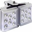 Image of Raytec Raylux 50 white light LED illuminator, up to 40 metres range, adjustable angle, outdoor provided by www.networkwebcams.co.uk
