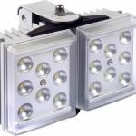 Raytec Raylux 50 white light LED illuminator, up to 40 metres range, adjustable angle, outdoor