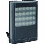 Raytec Vario i8-1 infrared LED illuminator with Adaptive Illumination up to 120° and a maximum of 220m distance