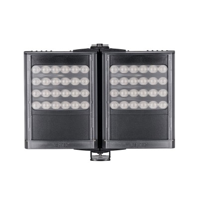 Raytec Vario2 i8-2 double infrared LED illuminator with up to 180° beam angle and a maximum of 500m distance