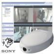 Image of 4 x Sony SNC-P1 IP camera, progressive scan, 2 way audio + Milestone XProtect Basis+ 4 channel recording software XPB+04 provided by www.networkwebcams.co.uk