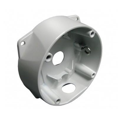 Sony UNI-BBB1 wall or pole mount aluminium back box (stock clearance)