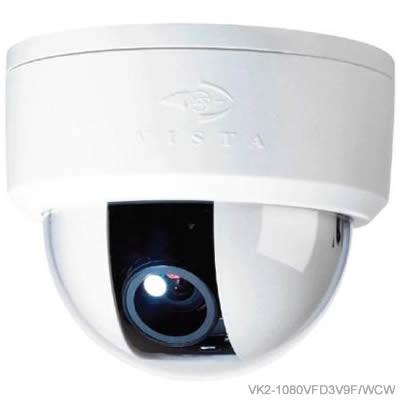 Vista VK2 1080VFD3V9F indoor IP camera with full HD 1080p, true day/night, remote lens set up, PoE and edge storage