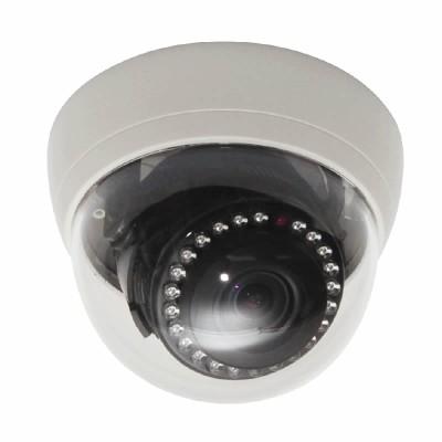 Vista VK2 1080VFDIR37E indoor mini dome IP camera with full HD 1080p, 15m infrared night-vision, PoE and SD card storage